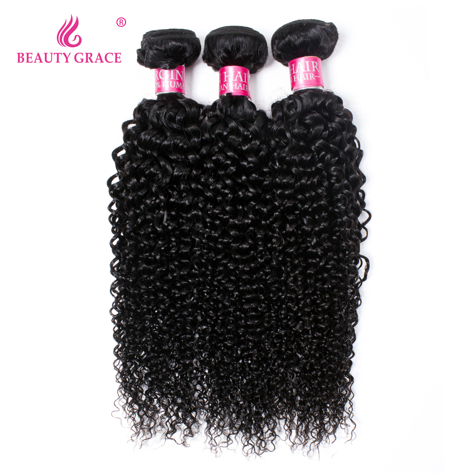 Beauty Grace Brazilian Kinky Curly Hair 3 Bundles Natural Color Non Remy Brazilian Hair Weave 100