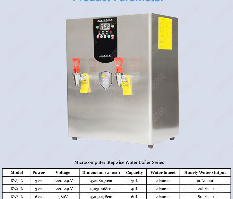 KW30L Commercial big drinking water boiler commercial stainless steel electric stepwise water boiler 30L 40L 60L 220V 14