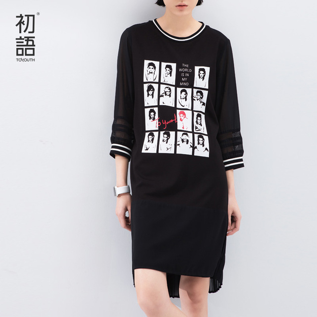 New Arrival Printed Character Cotton Front Chiffon Back Round-Neck Dress