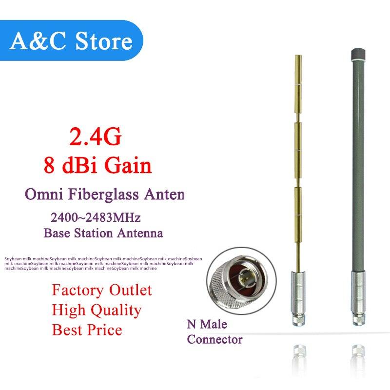 Antenne wifi 2.4g antenne fibre de verre omni antenne à gain élevé 8dBi 2.4g routeur sans fil moniteur de toit antenne de station de base N mâle