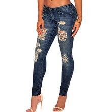 Джинсы для женщин Хип-хоп высокой талией джинсы Мода стиль torn и изношенные ripped fly байкер длинные джинсовые брюки Твердые синий