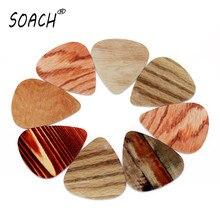 SOACH 10pcs Newest   Wood grain Guitar Picks Thickness 1.0mm