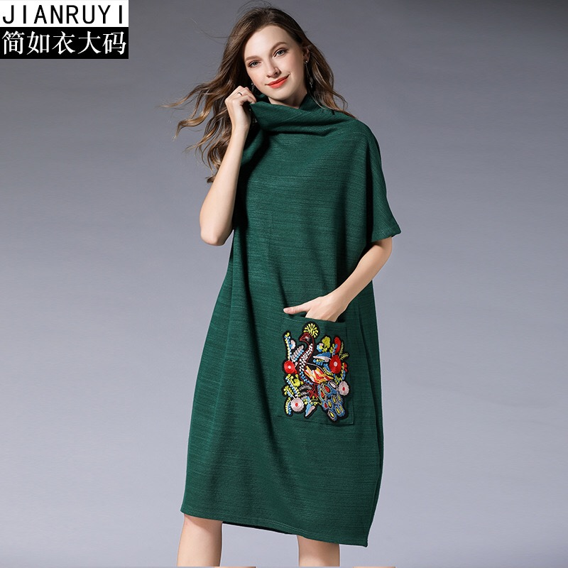 2018 Winter Woman Dress Loose Maternity Dresses Embroidery Flower Casual Pregnancy Clothes One Size Chinese Style Turtleneck casual grey turtleneck slit hem midi dress