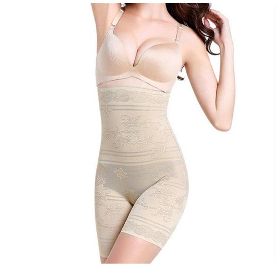 Mujeres después del parto Pantalones de recuperación del vientre encuadernación del cuerpo Embarazo que adelgaza Shapewear Ropa interior de cintura alta B0239