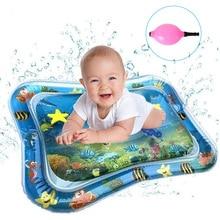 Детский водный игровой коврик, детский игровой коврик для счастливой воды, надувная водная подушка, детские игрушки, ковер для активного отдыха в морском мире
