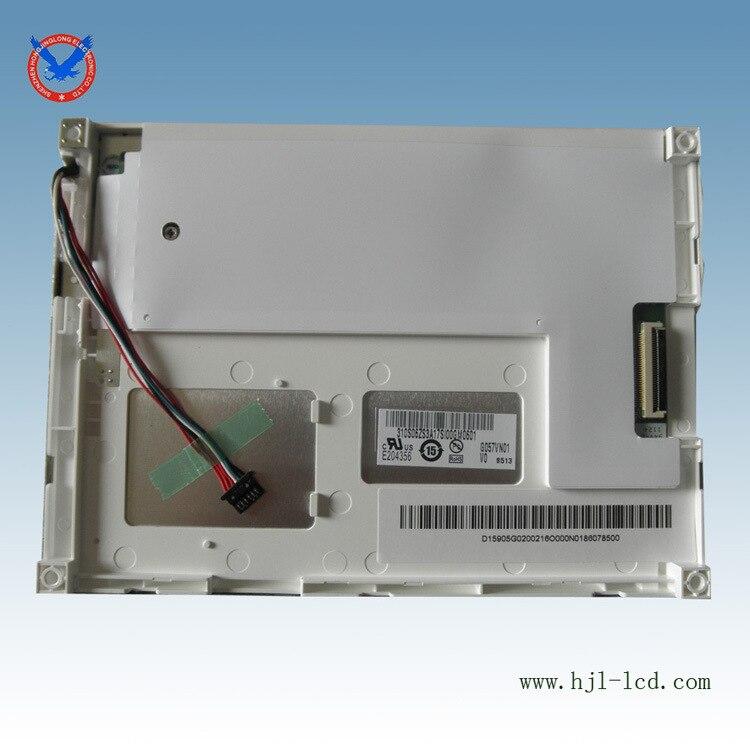 G057VN01 V0s 5.7 inch LCD screen LCD screen LCD LCD screen display industry