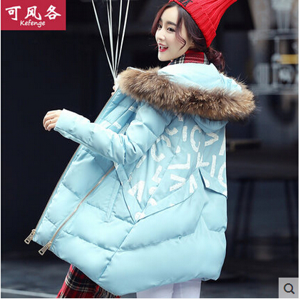 2015 new Hot winter Thicken Warm Woman Down jacket Coat Parkas Outerwear Hooded Raccoon Fur collar Luxury long plus size 2XXL 2015 new hot winter thicken warm woman down jacket coat parkas outerwear hooded raccoon fur collar luxury mid long plus size xl