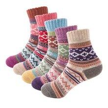 Зимние термо кашемировые носки, женские теплые шерстяные носки, плотные мягкие носки, культурный и художественный народный стиль
