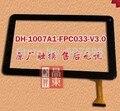 (RX16 * TX26) Ю. SR DH-1007A1-FPC033-V3.0 DH 1007A1 FPC033 10.1 дюймовая панель С Сенсорным экраном ДЛЯ Планшетных ПК