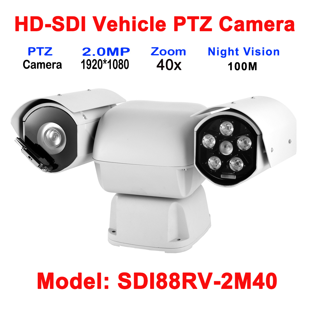 2MP IR 100M Far-Focus 40x Optical Zoom HD SDI PTZ Outdoor Security Vehicle Camera 1080P with Audio Alarm RS485 Function newborn simulation babydoll silicone vinyl doll educational enlightenment baby toys girls present