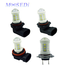 FLYCAR LED Auto Fog Lights Bulb With Lens H7 H8 H11 9005 HB3 9006 HB4 6000K
