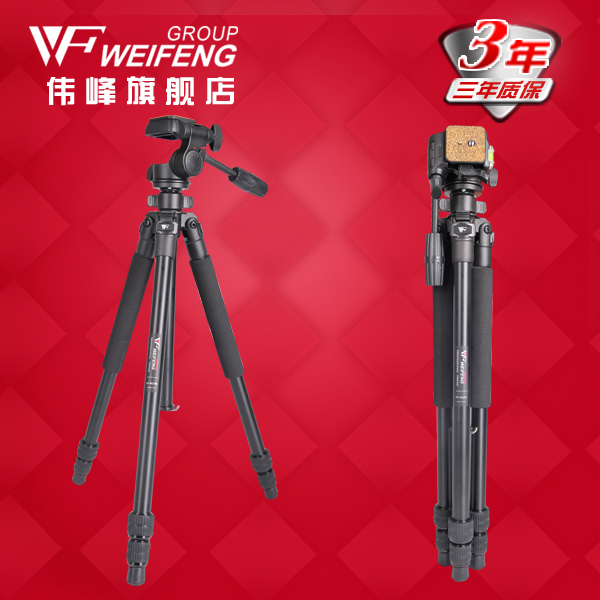 DHL GOPRO Weifeng  wf-6820e aluminum alloy tripod wf6820e slr camera tripod portable tripod set Travel Tripod wholesale original weifeng wt3770 portable lightweight aluminum alloy tripod with carrying bag for dslr slr camera