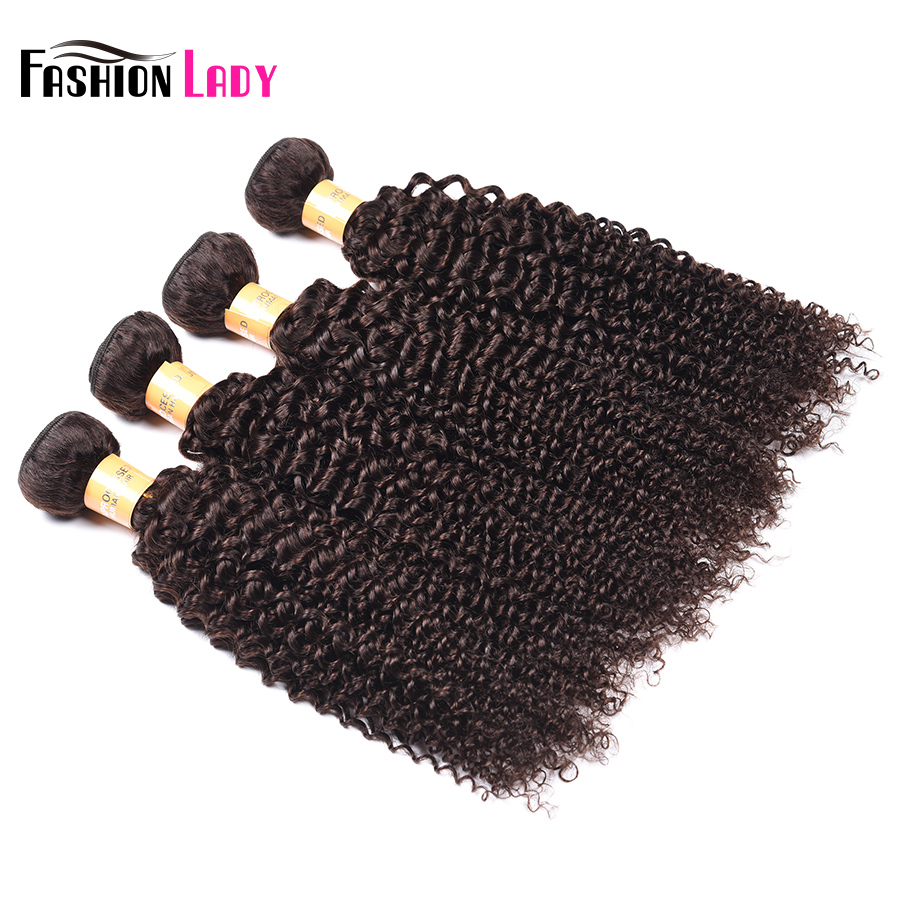 Fashion Lady Pre-colored Peruvian Hair Bundles 2# Hair Weave Kinky Curl Bundles Human Hair Extension Brown 4 Pieces Non-remy