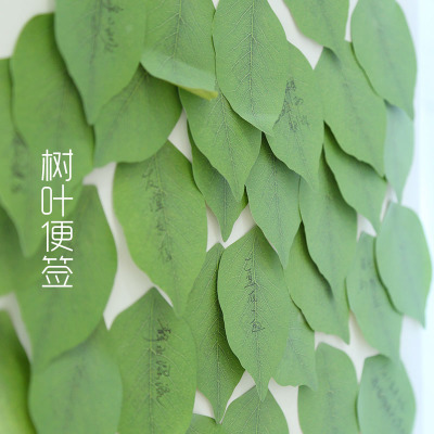 10pcs/Lot Korean Creative Leaf Shape Cute Sticky Notes Post It Memo Pad N Times Note Paper Stickers