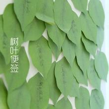 Creative Leaf Sticky Notes Kawaii Memo Pad Self Adhesive Memo Sheets