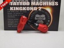 Высококачественная вращающаяся машина King Kong, тату картридж, машина для татуировки, Ротационная Машина для татуировки, мощный тихий двигатель