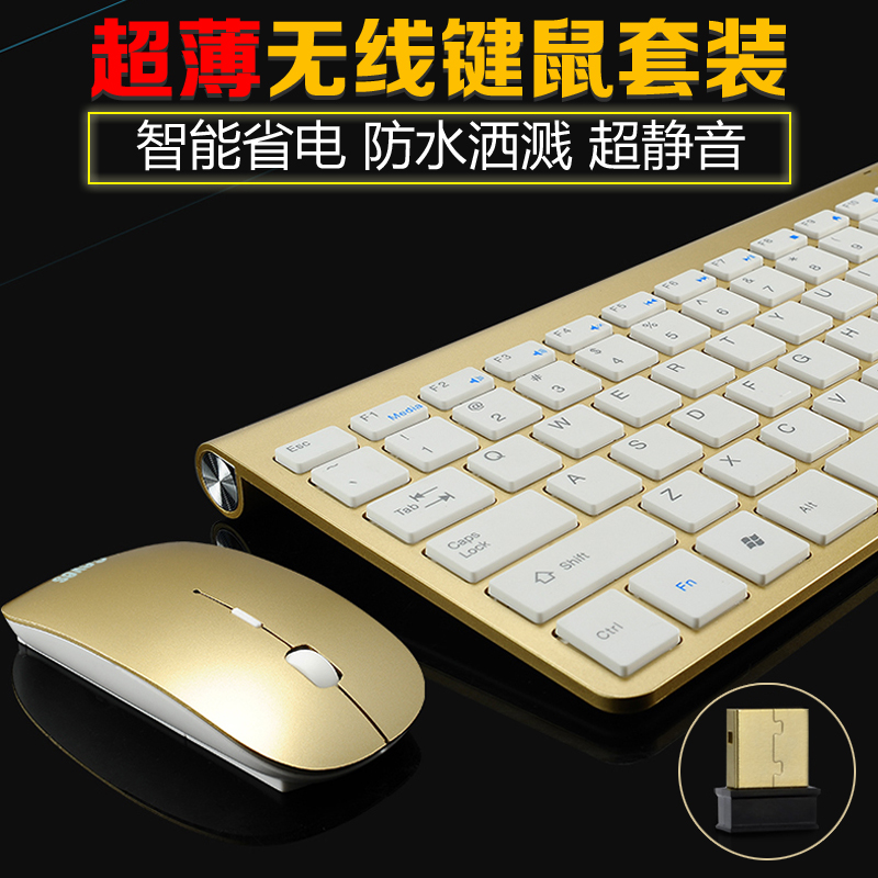 wireless mouse and keyboard combo set silent ultra thin slim kit in keyboard mouse combos from. Black Bedroom Furniture Sets. Home Design Ideas