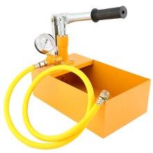 """Comprobador de presión de agua Manual de aluminio, 2,5mpa, 25KG, máquina de bomba de prueba hidráulica con manguera G1/2"""""""