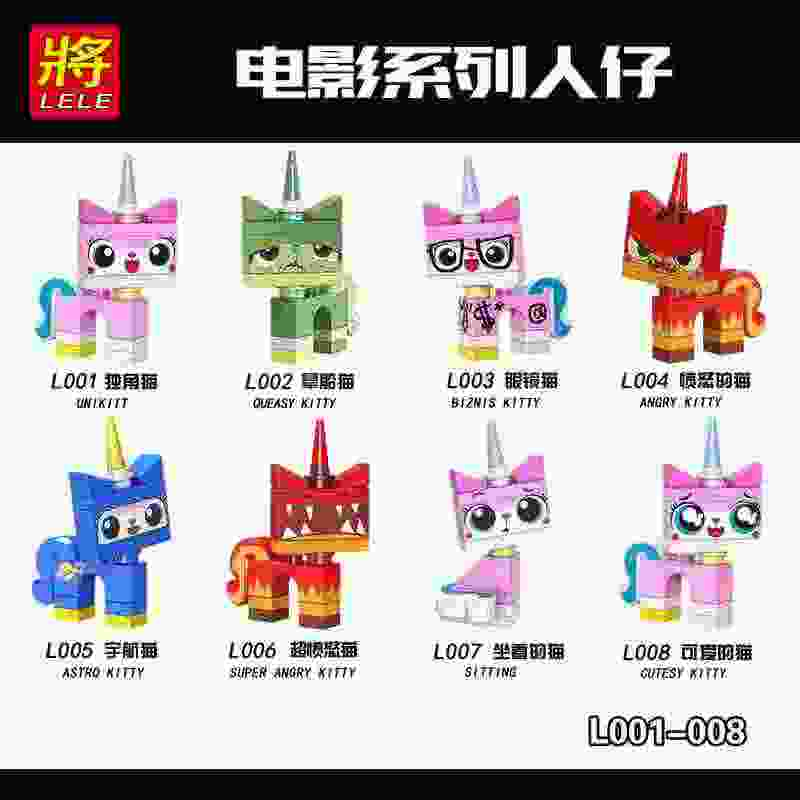 Legoing Movie Unikitty Super Angry Astro Cutesy Kitty Legoingly Building Blocks Toys for Children Friends Princess Girls Figures