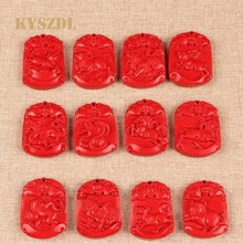 The natural red cinnabar twelve zodiac Pendant Jewelry Gift for men and women