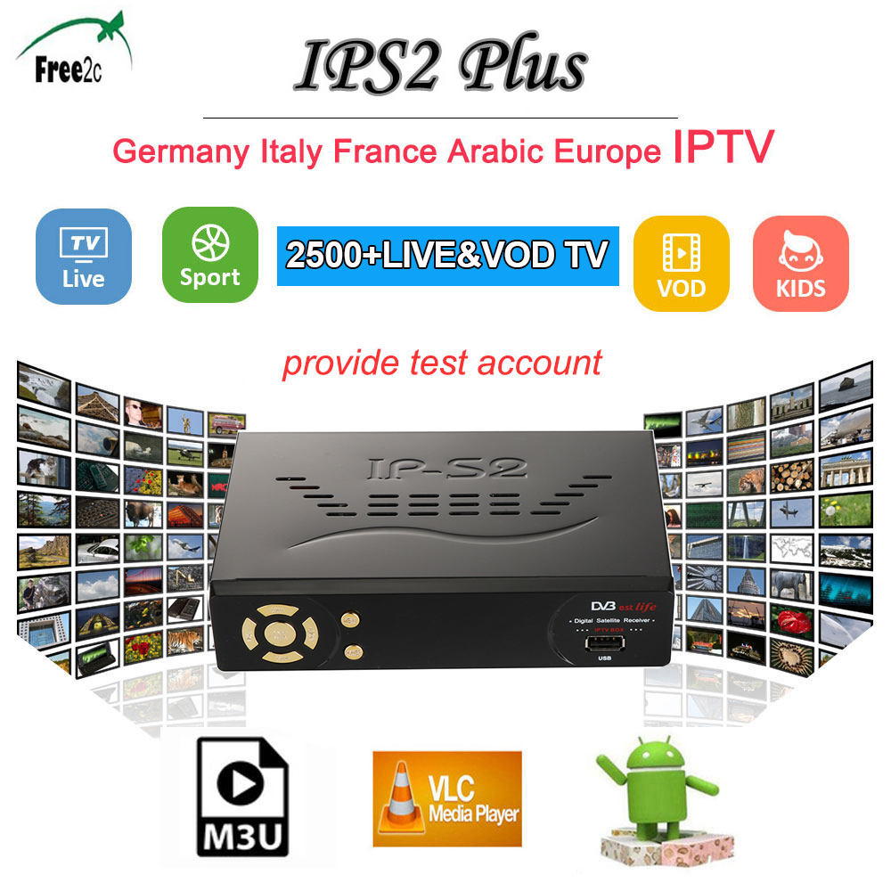 IPS2 Plus Digital Satellite Receiver Full HD 1080P DVB-S2 support 1Year French IPTV UK/US/CA/EX-YU/Poland/IT/Europe2500+ live TV