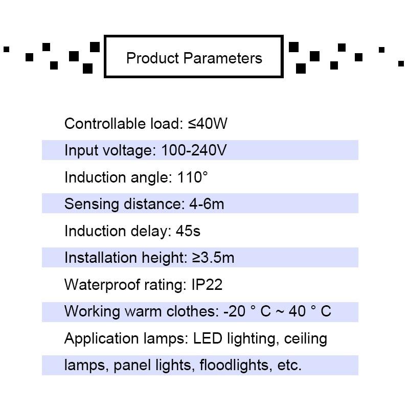 אור חיישן תנועה 4