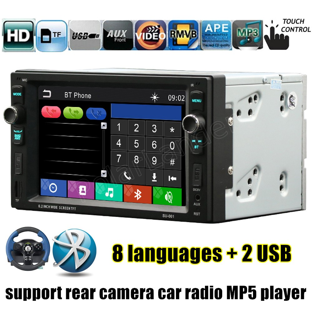 2 Din Car Radio video audio Stereo 6.2 inch MP4 MP5 Player Multimedia Support Rear View Camera 2USB FM Bluetooth TF 2015 new support rear camera car stereo mp3 mp4 player 12v car audio video mp5 bluetooth hands free usb tft mmc remote control