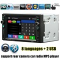 2 Din Rádio Do Carro de áudio e vídeo Estéreo 6.2 polegada MP4 MP5 Player Multimídia Suporte Rear View Camera de 2USB FM Bluetooth TF