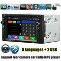 2 Din Radio de Coche de audio y vídeo Estéreo de 6.2 pulgadas MP4 MP5 Reproductor Multimedia de Apoyo Cámara de Visión Trasera 2USB FM Bluetooth TF