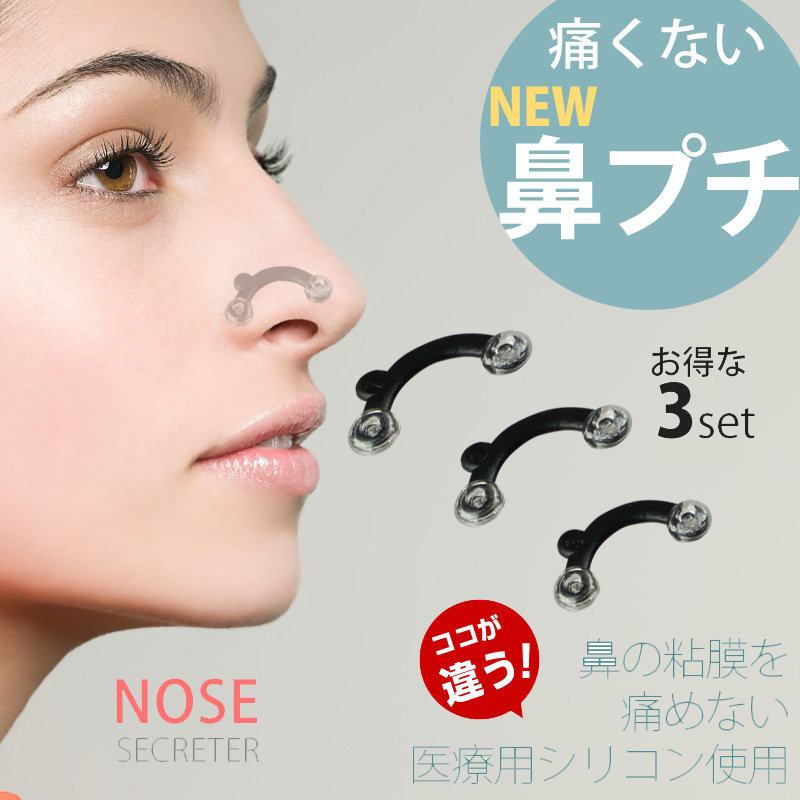 Beauty Care Nose Up Lifting Bridge Nose Shaper Massage Tool No Pain Nose Shaping Clip Clipper Women Massager #226