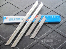 цена на Free shipping  2008-2011 X-TRAIL High quality stainless steel Scuff Plate/Door Sill  guk7