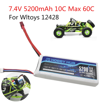 1PCS Hobby Hub RC Lipo Battery 2s 7.4V 5200mAh 10C Max 60C For Wltoys 12428 12423 upgrade Battery parts For RC Boat Car Lipo