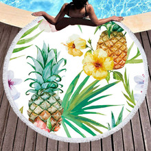 Kids Baby Sandy Beach Blanket/Pool Mat Exceed Fine Fiber Pad Fruits Style Round Blanket 150*150CM