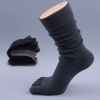 Hot 5 Pairs Brand Men's Business Dress Five Finger Toe Socks High Ankle Cotton Long Sox High Quality Sokken BOC027 - DISCOUNT ITEM  30% OFF All Category