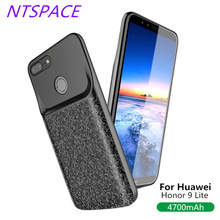 4700mAh Extended Phone Battery Power Case For Huawei Honor 9 Lite Power Bank Charger Cover For Honor 9 Lite Backup Battery Case 4700mah extended phone battery power case for huawei honor 8 lite backup power bank honor 8 lite portable battery charger case