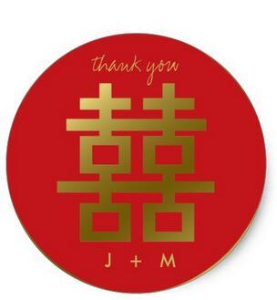 1.5inch Gold Double Happiness Chinese Wedding Thank You Classic Round Sticker double happiness mommy parure