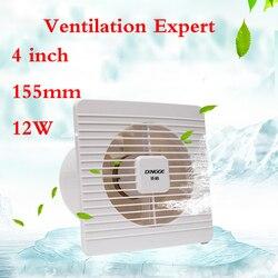 4 inch 100mm industrial exhaust fan bathroom kitchen glass window wall exhaust fan