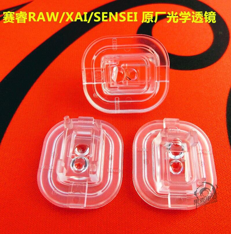 1 Stück Original Neue Optische Linse Für Logitech Maus Und Steelseries Raw Xai Sensei Geeignet Für Avago Adns-9500/adns-9800