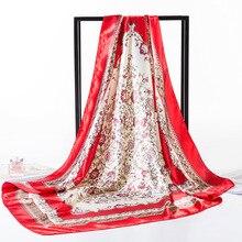 Модный квадратный шелковый шарф для женщин, Роскошный дизайнерский платок, бандана, летняя цепочка с принтом, платок, 90x90 см, большой атласный мусульманский хиджаб