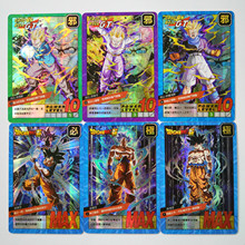37pcs/set Super Dragon Ball Limited To 50 Sets Heroes Battle Card Ultra Instinct Goku Vegeta Game Collection Anime Cards
