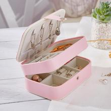 Korean Women Leather Dual-layer Cosmetic Earrings Plate Jewelry Box Holder Necklace Ring Protable Storage Case