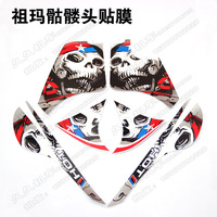 Skull style motocross motorcycle sticker moto motorbike scooter motocross stickers moto sticker waterproof film free shipping