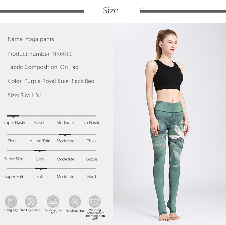 Fitness trousers (6)