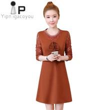 84783734a12 Осень 2018 женское платье элегантное платье с длинным рукавом плюс размер  женские платья корейские мини черные