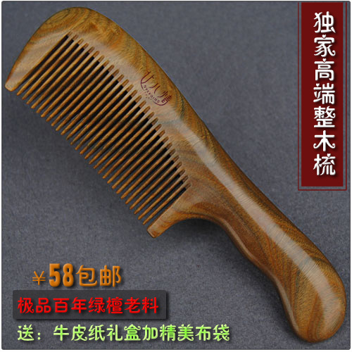 High quality natural green sandalwood combs straight hair comb anti-static anti-hair loss new arrival xiaomi xin zhi natural log comb no static pocket wooden comb hand made professional hair styling tool high quality