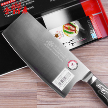 Free Shipping Stainless Steel / Slice Knife Kitchen /Cooking Tools/vegetable / slicing / chef / fruit / professional cook knife