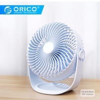 ORICO 3 adjustable Speed Fan USB Charging Portable Fan 360 Degree Rotating Air Cooling Fan For Home Office Dormitory Outdoor