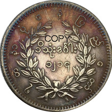 Бирма Myanmar 1 кьят миндон мин 1852 Мельхиор покрытый серебром копия монеты памятные монеты
