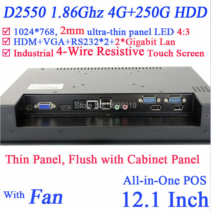 2014 mini desktop pc embedded all in one pc computer with 12 inch 2 1000M Nics 2COM 4G RAM 250G HDD with Windows Linux