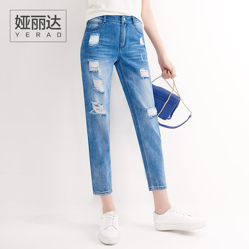 YERAD Woman's Ripped Jeans Baggy Washed Boyfriend Denim Pants Loose Mid Waist Ankle-Length Harem Pants navigator велосипед 12 basic cool красный синий вн12087